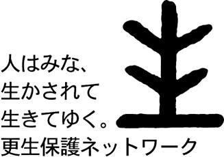 生3.jpg